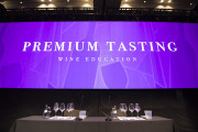 Premium_Tasting_Lima-3